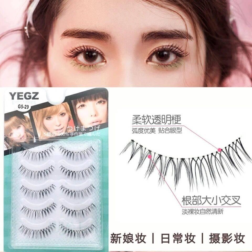 Luxury Eyelashes-L11(g5-29) By Jolly Sg.