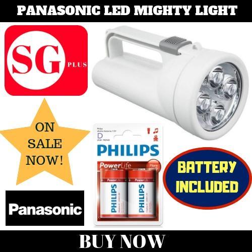 Panasonic LED Mighty Light