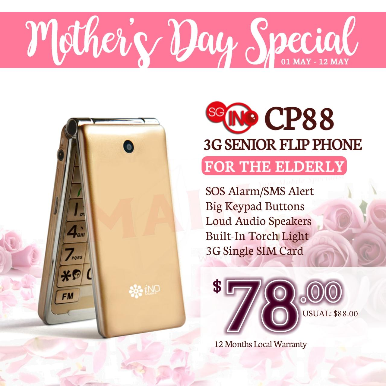 Discount Ino Cp88 Sos Senior Flip Phone