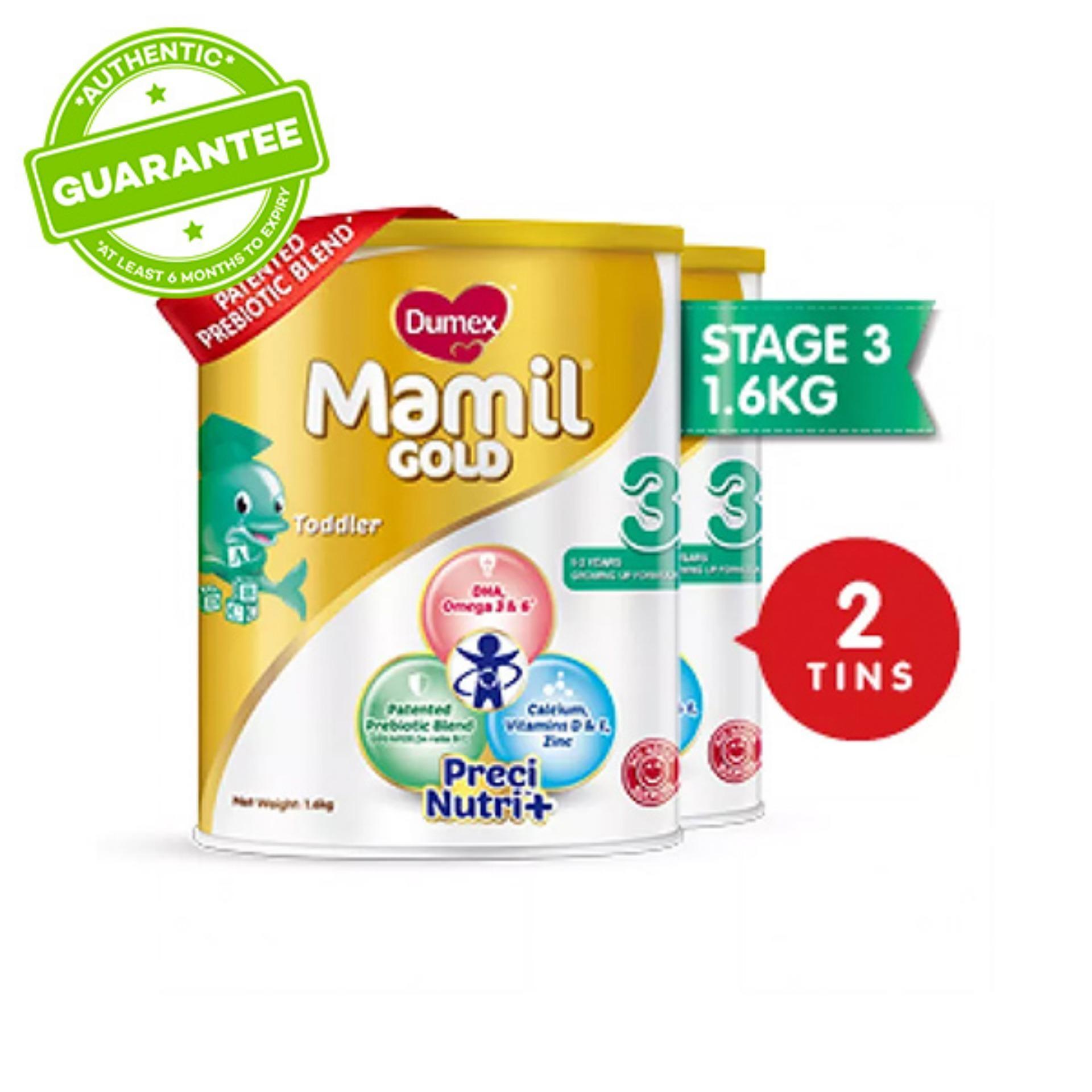 Dumex Mamil Gold Stage 3 Growing Up Baby Milk Formula (1.6kg) X 2 By Lazada Retail Dumex.