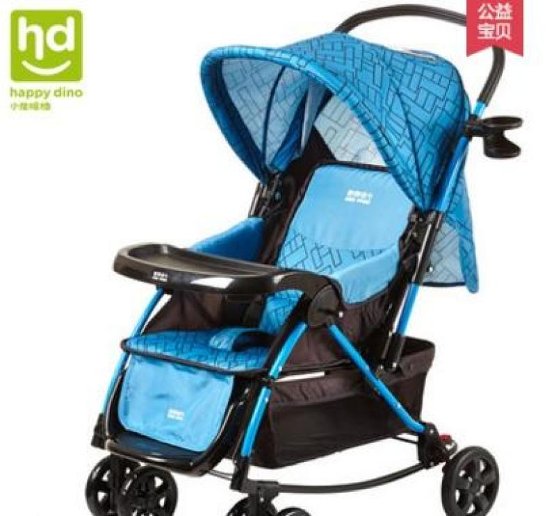 Happy Dino stroller lightweight foldable front back facing Singapore
