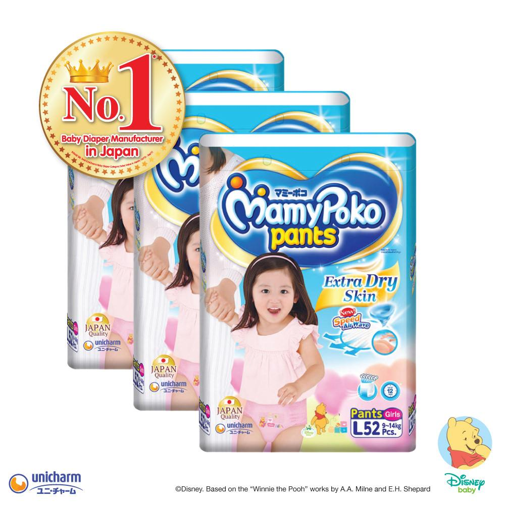 Coupon Mamypoko Pants Extra Dry Skin G*rl L52 3 Pack