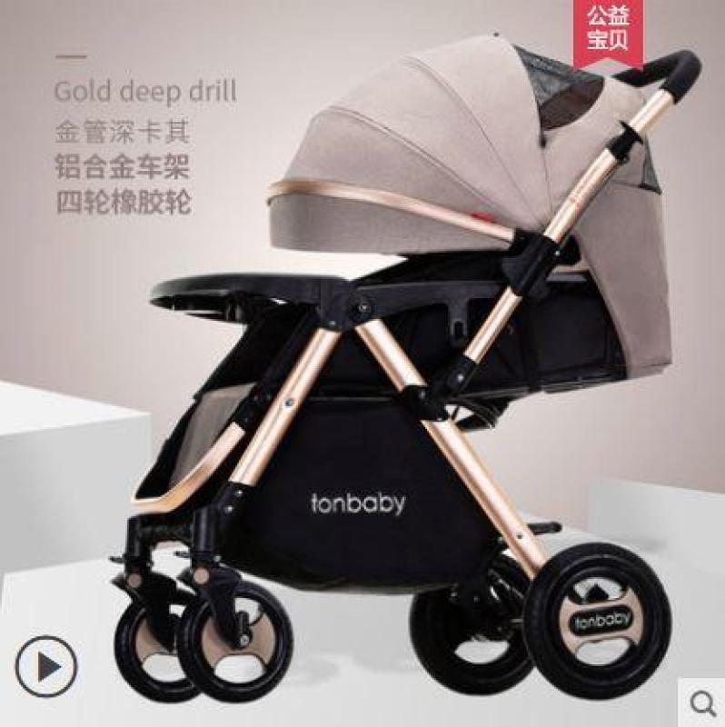 ML Special May-June Promotion Baby stroller TON Baby front/back facing foldable compact heavy duty lay flat Singapore