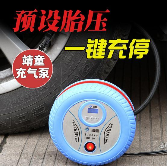 Reasonable 12v Air Pump Inflatable Pump Electric Tyre Pressure Monitor Compres Car Insurance Gift Tire 19 Cylinder Mini Air Pump Power New Automobiles & Motorcycles Inflatable Pump