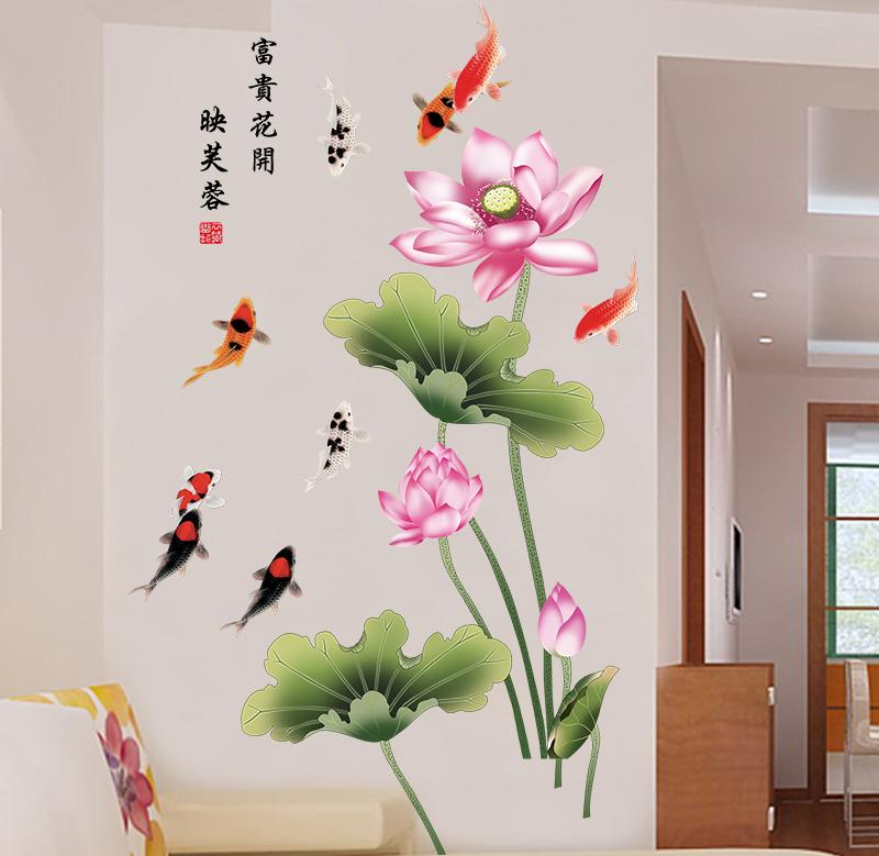 Chinese-style Lotus Wall Stickers Warm Wall Decoration Entrance Stickers Living Room Wall Wallpaper Self-Adhesive Wall Decorations Adhesive Paper