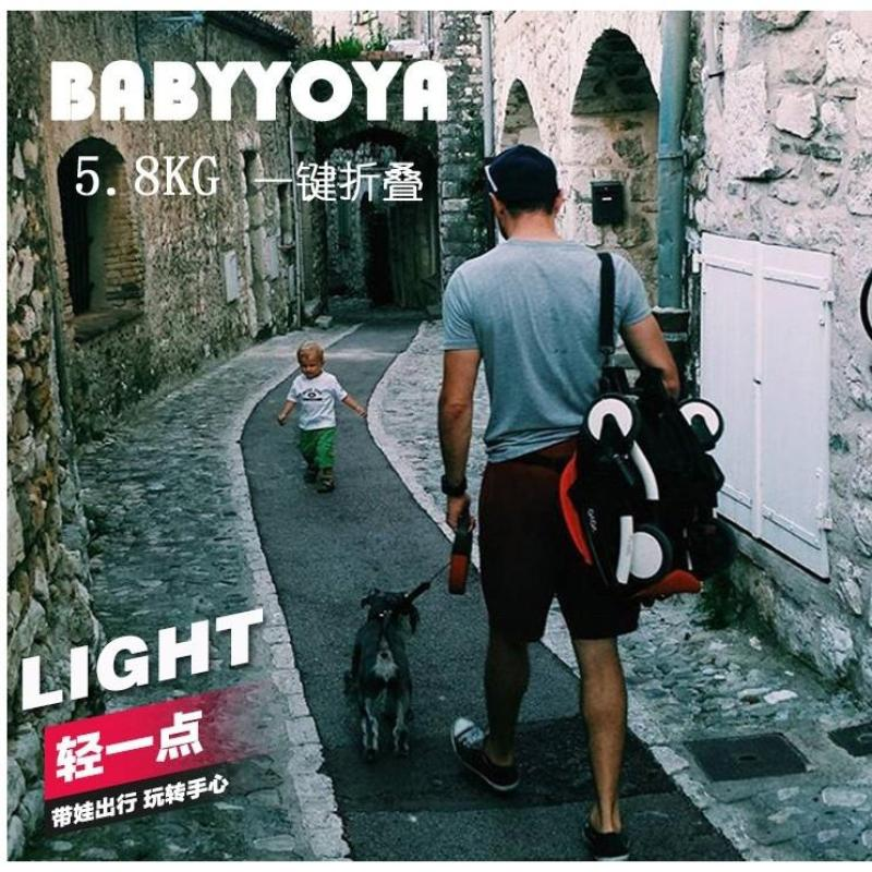 Baby Yoya Stroller (Cheapest) Singapore