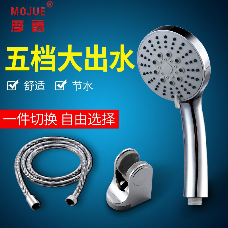 Mo jue Nozzle Shower Head Handheld Sprinkler Water Heater Rain Single Shower Nozzle Shower Set