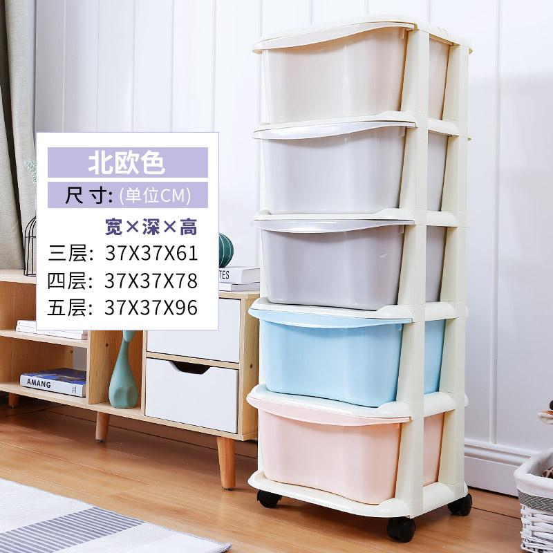 Thickened Large Size Drawer-type Storage Box Plastic Multilayer Closet Childrens Toy Storage Box Clothes Organizing Cabinet