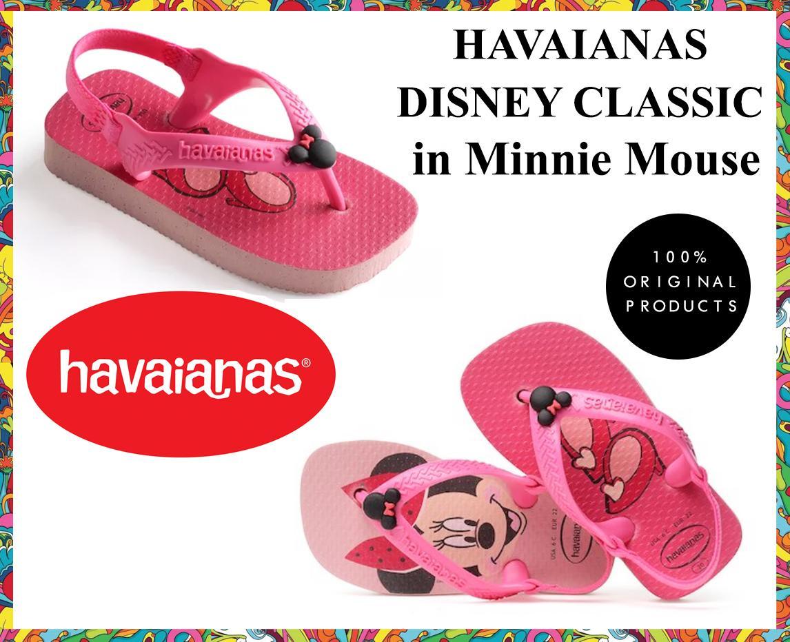 26880a0fd5c90e Buy Havaianas Flip Flop