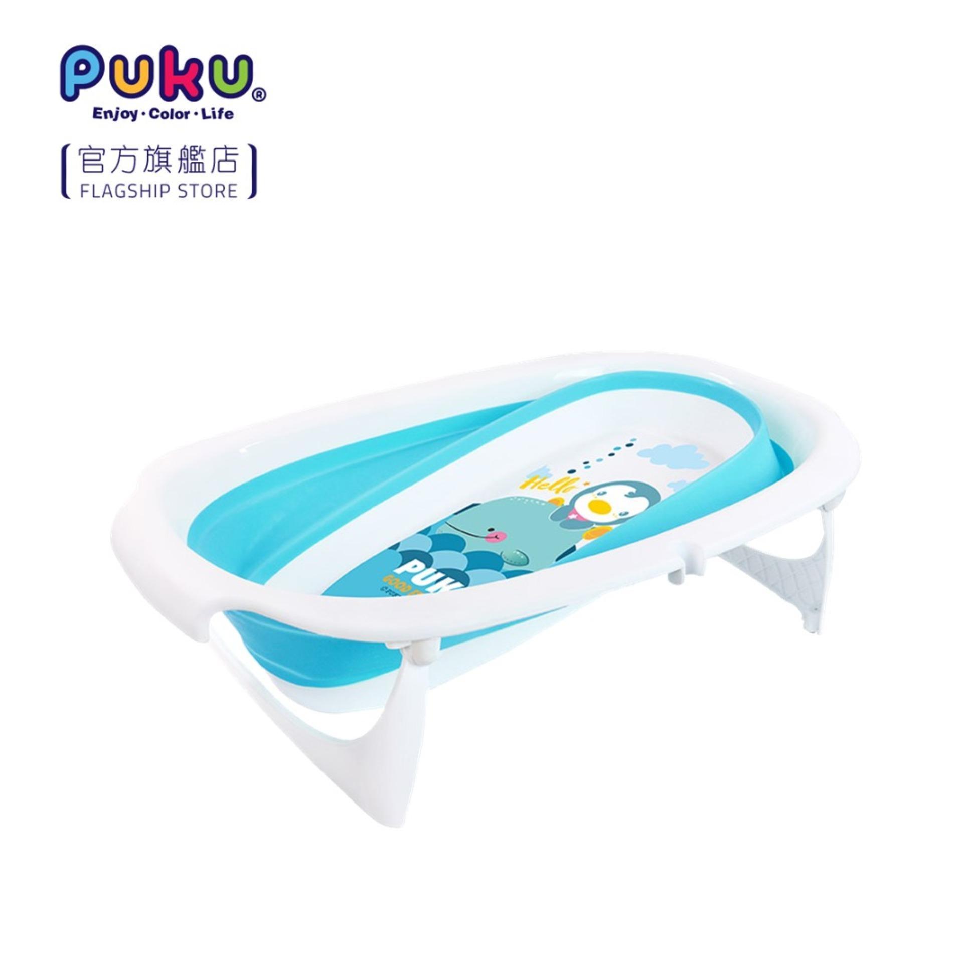 Buy Latest PUKU Bathing Tubs   Seats   Lazada.sg