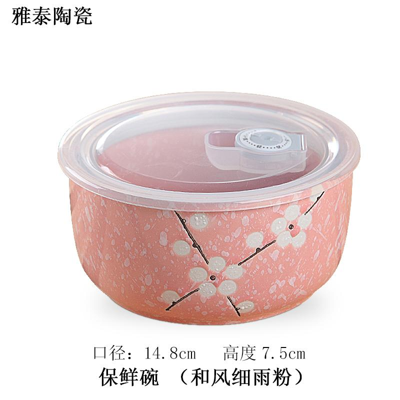 Yatai Tao Porcelain Bowl Container Freshness Bowl Large Capacity Instant Noodle Bowl Students Packaging Handy Box Porcelain Bowl wei bo lu wan