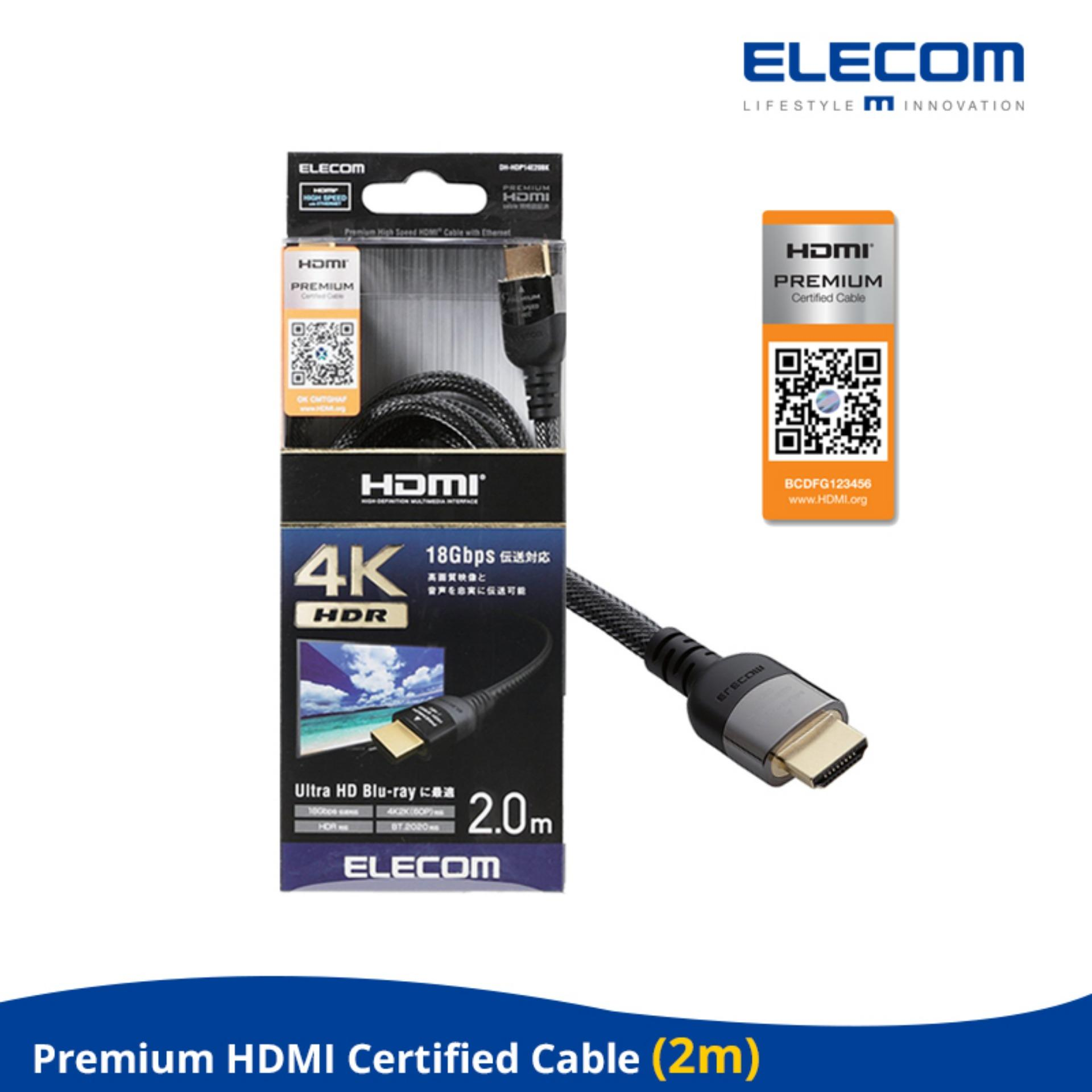 Wholesale Premium Hdmi Certified Cable 18Gbps Transmission Ultra Hd Blu Ray High Grade Model Uhd Tv 4K Ps3 Ps4 Wii Xbox 2M
