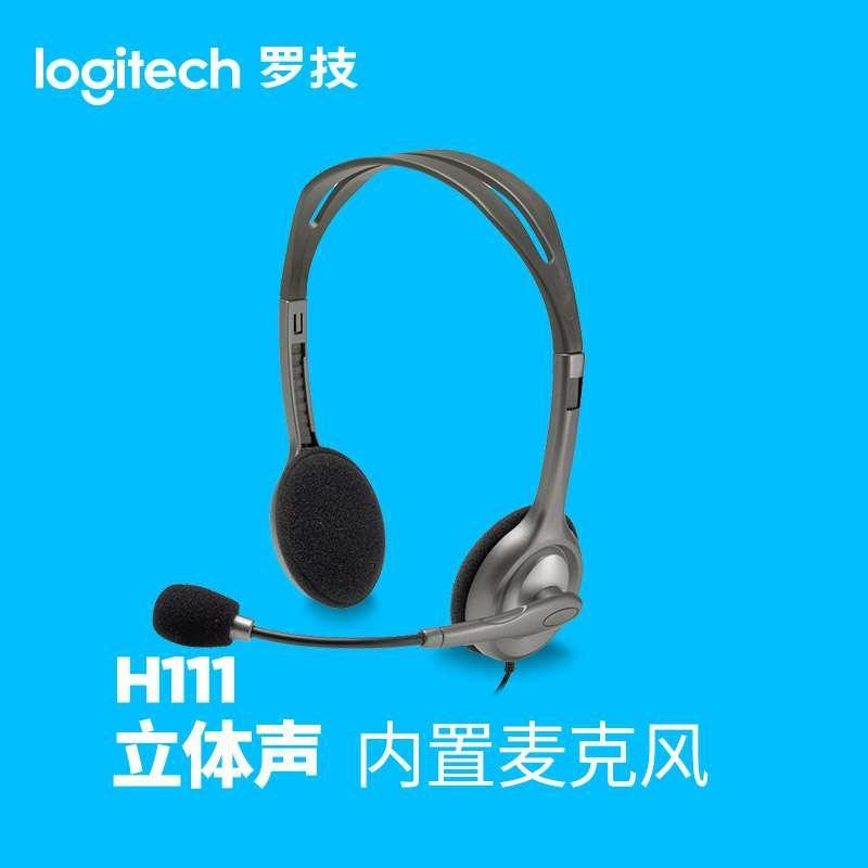 Logitech/Logitech H111 Computer Headset Music Stereo Voice Headsets Single Bore with Microphone Singapore