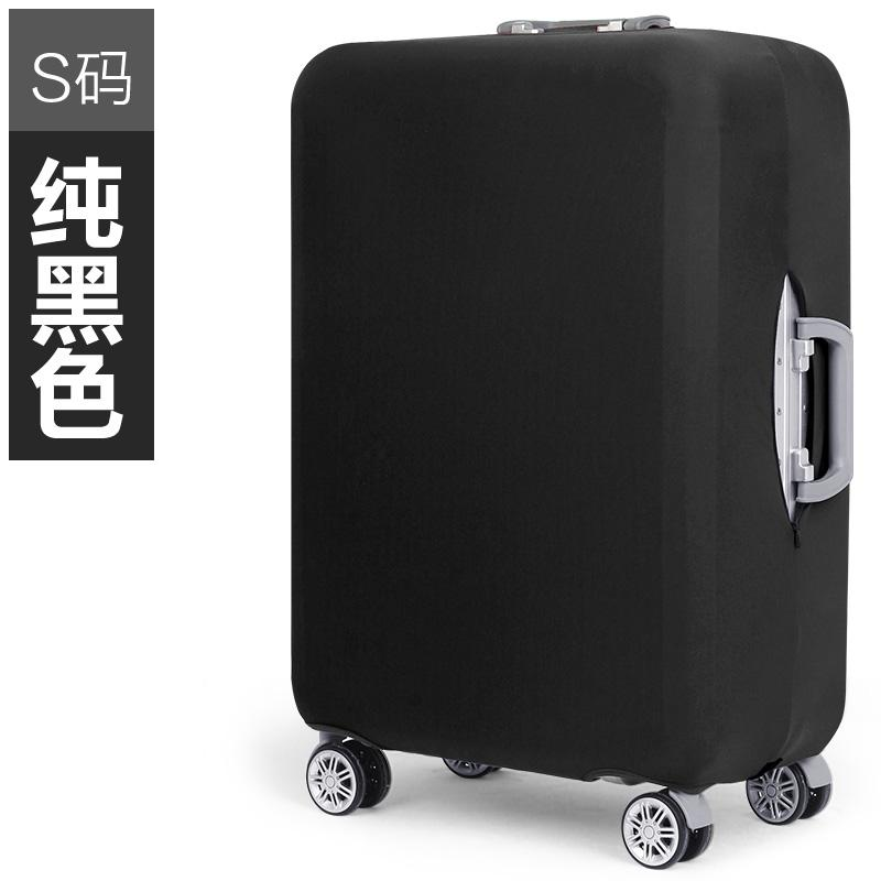 PURE Color Elastic Luggage Set. Stick Son shielding Box