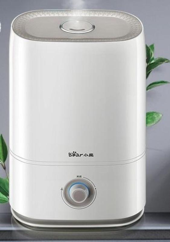 Bear C50Q1 5.0L High Capacity Humidifier/ Built-in Essential Oil Box/ SG Plug/ SG Warranty Singapore
