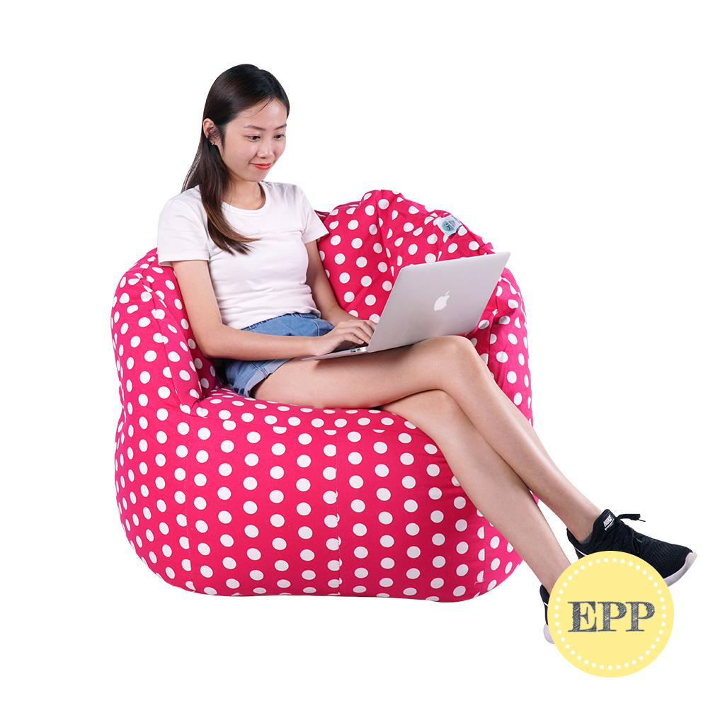 Chilla Fabric Bean Bag Chair (EPP beans filling)