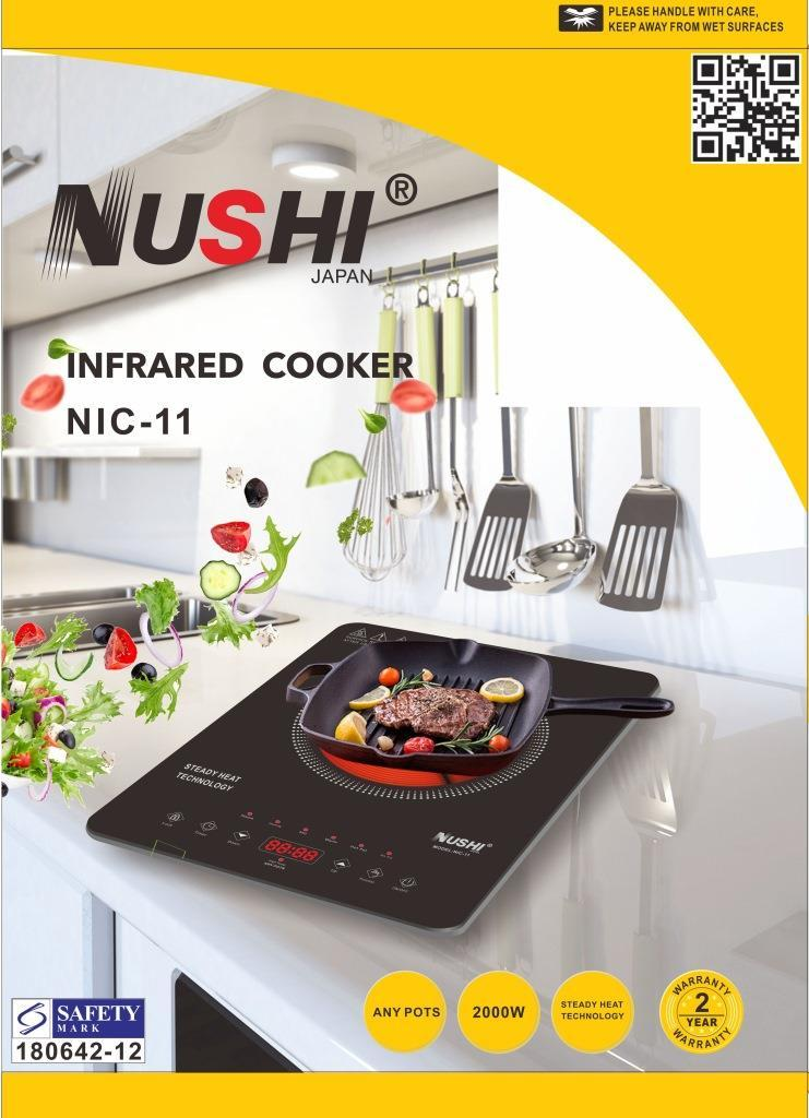 Nushi Ceramic Infrared Cooker - 2000w ( ⚡ Two Years Sg Warranty ⚡ ) By Sg Shopping Mall.
