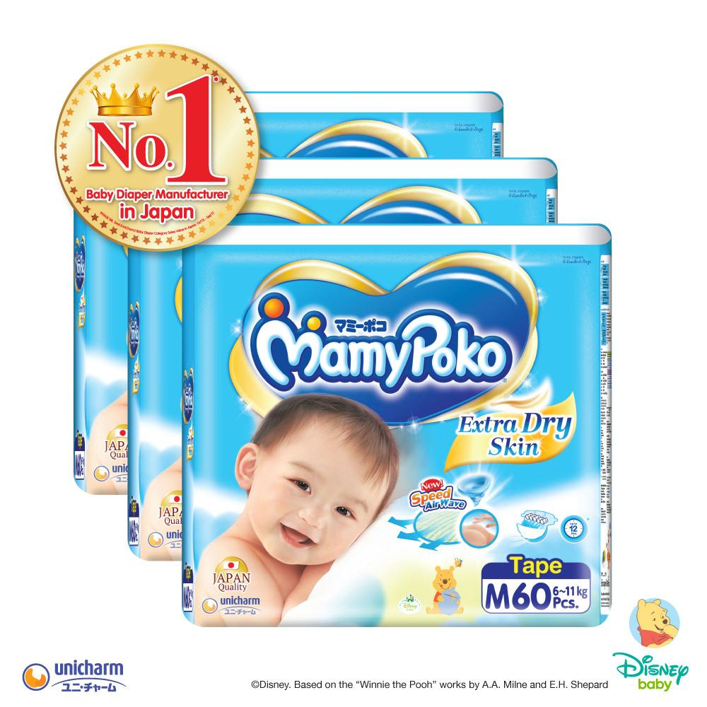Price Comparisons Of Mamypoko Tape Extra Dry Skin M60 3 Pack