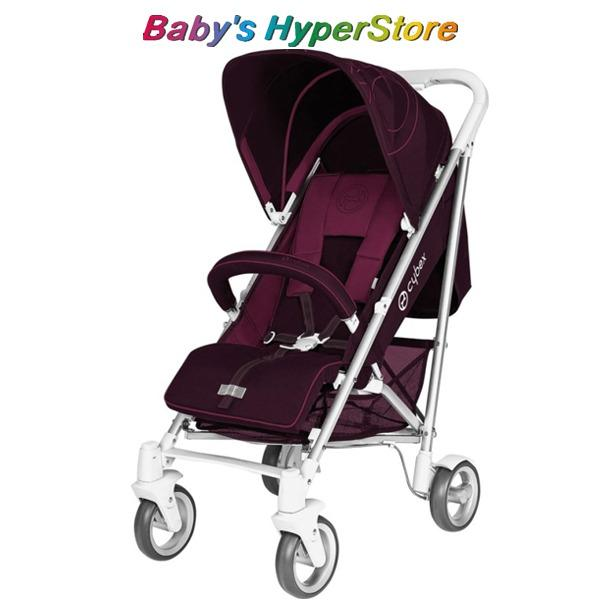 Cybex Safety Protection Callisto Purple Online