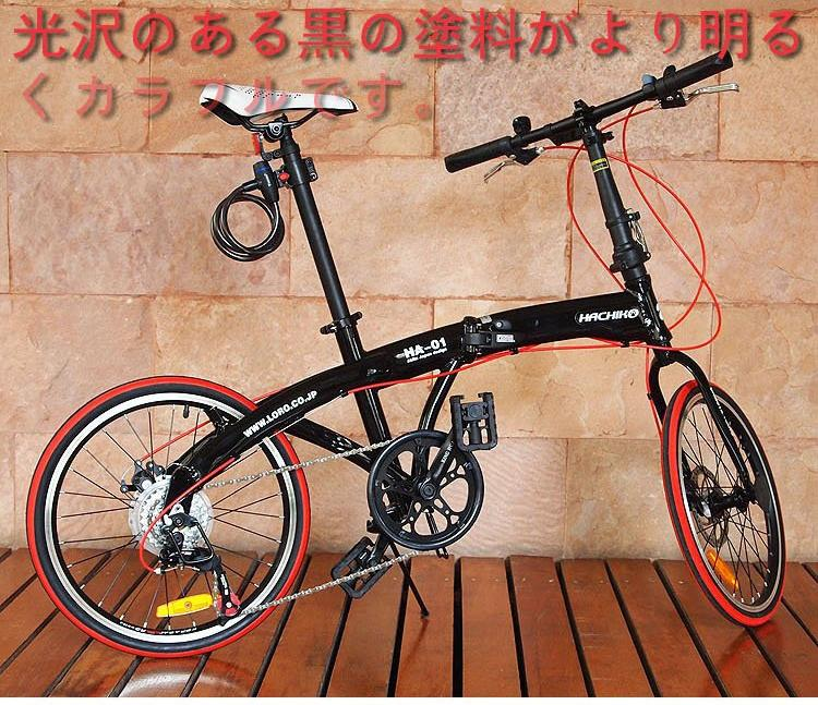 Jiji 20 Inch Hachiko Foldable Bike (free Assembly Service) - Shimano Gear / Casual Bicycle / Foldable Bicycle / Leisure Bicycle / Modern Bicycle / Light Weight Bicycle / 6 Month Warranty (sg) By Jiji Sports.