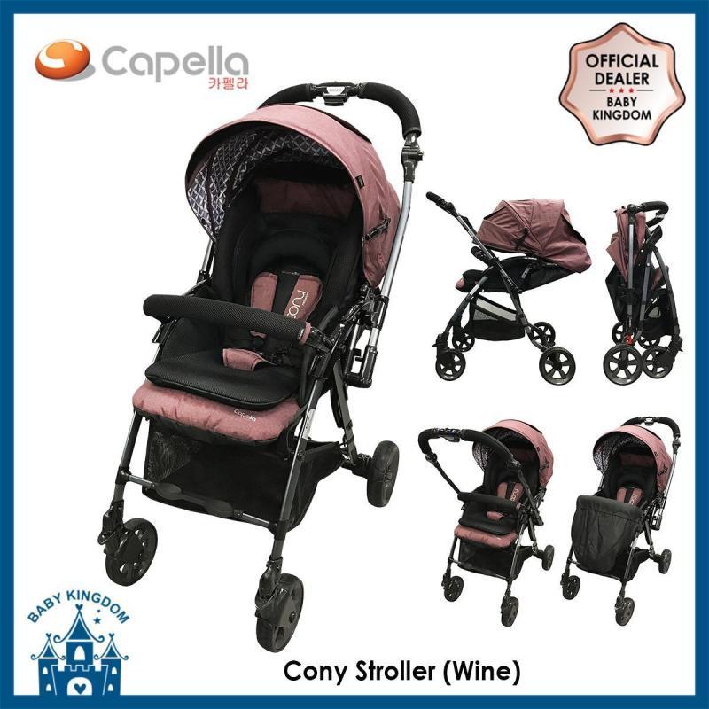 Capella Coni Stroller (Wine/ Navy) Singapore