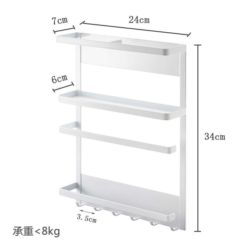 Japan Kitchen Magnetic Sucker Refrigerator Storage Rack Side Ledge Magnetic Rack Volume Towel Rack Magnet Freshness Protection Package Storage Shelf