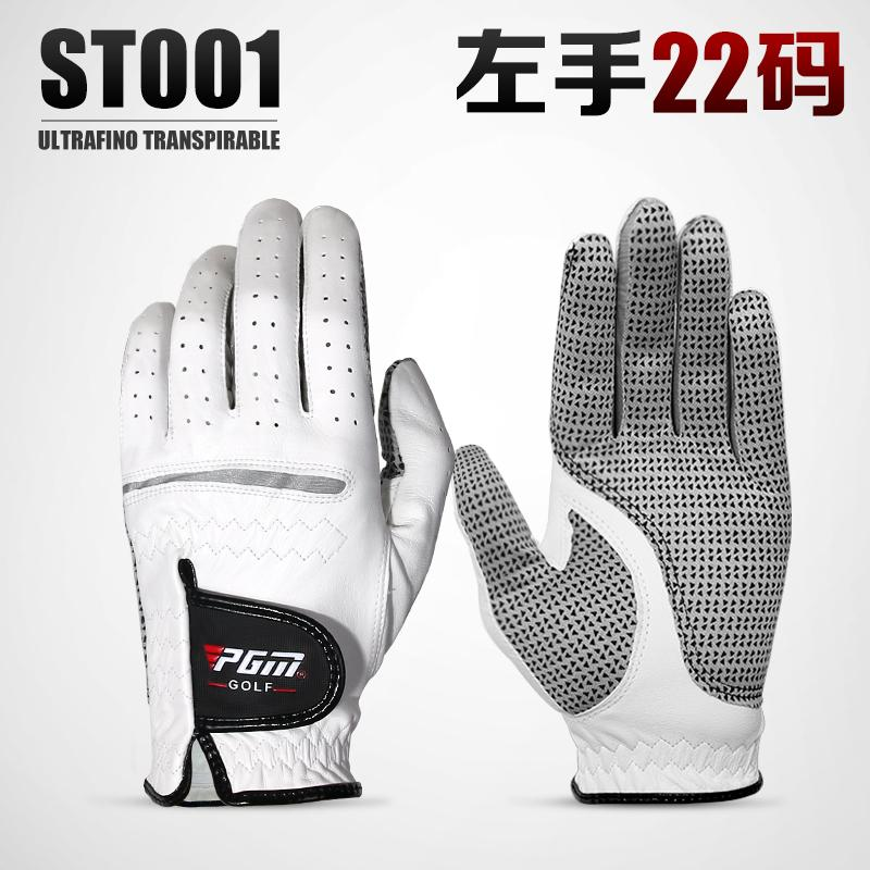 Import Lambskin Pgm Golf Gloves Mens Leather Gloves Single Breathable Slip-Proof Gloves By Taobao Collection.
