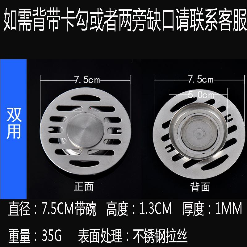 Filter Bathroom Shower Room Perforated Floor Drain Cover Circle Blocking Floor Tiles Washing Machine Drainage Cover Plate