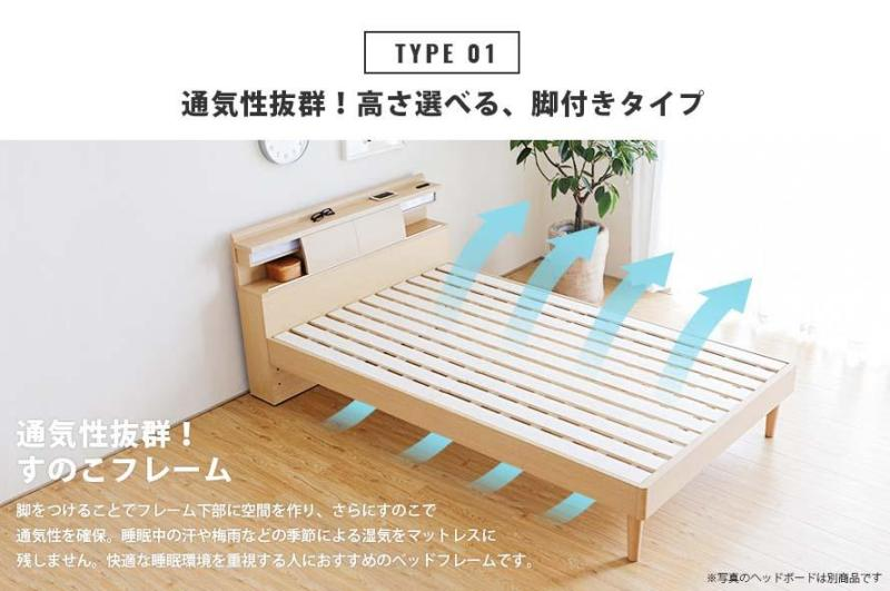 Feliz Japanese Wooden Bed (Japan Sizing)