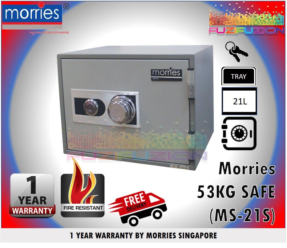 MORRIES Fire Resistant SAFE BOX - MS-21S