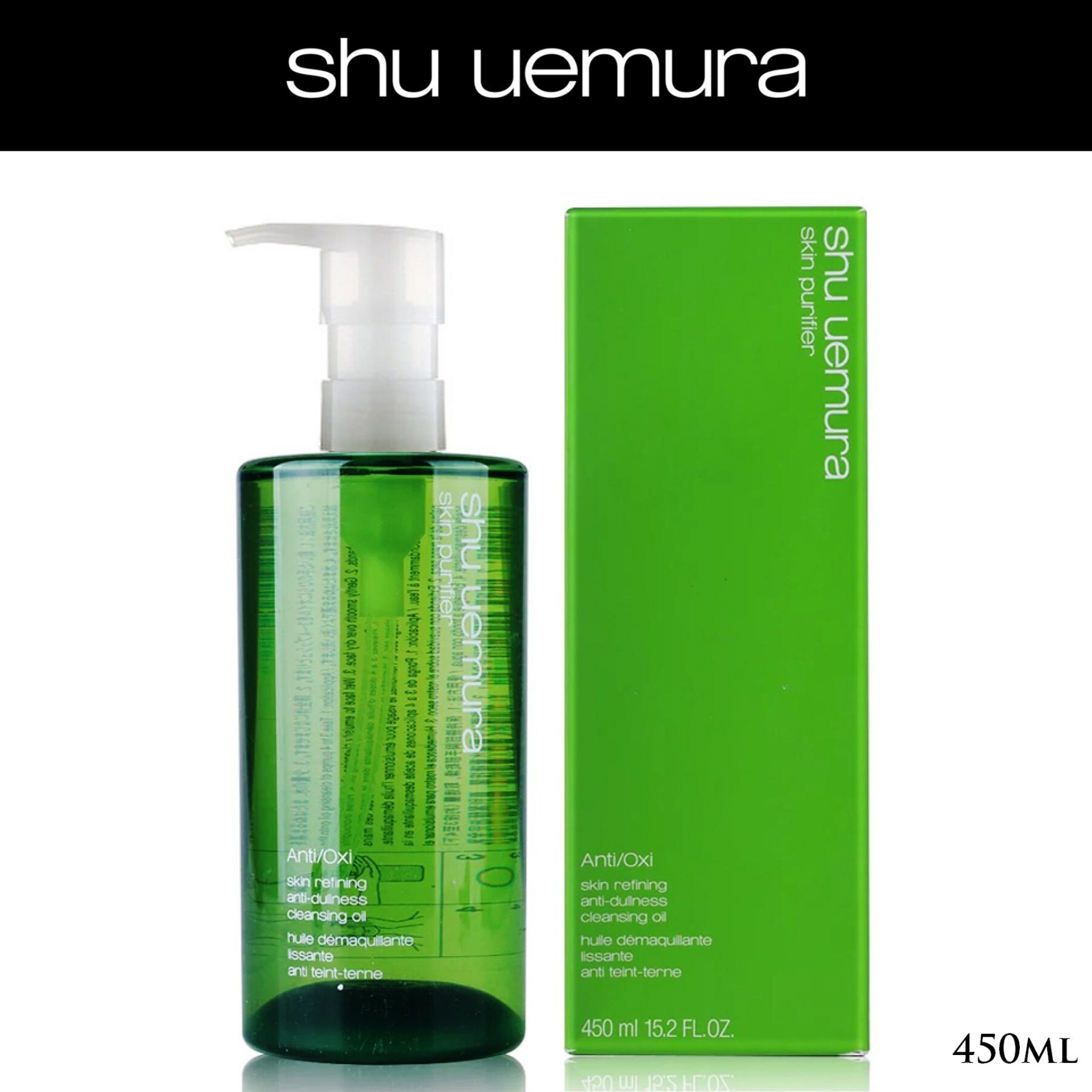 Price Shu Uemura Anti Oxi Pollutant Dullness Clarifying Cleansing Oil 450Ml Hong Kong Sar China