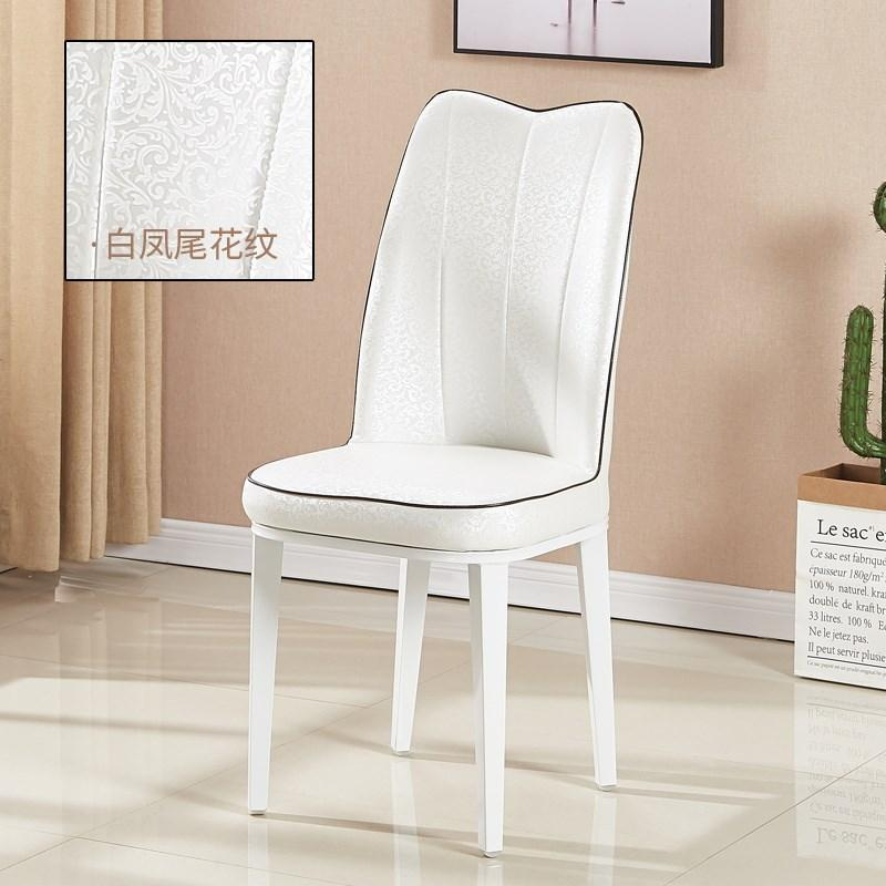 New Style Dining Chair Leisure Minimalist Modern Chair Fashion Household Hotel Living Room Restaurant Chair European Soft Roll Leather
