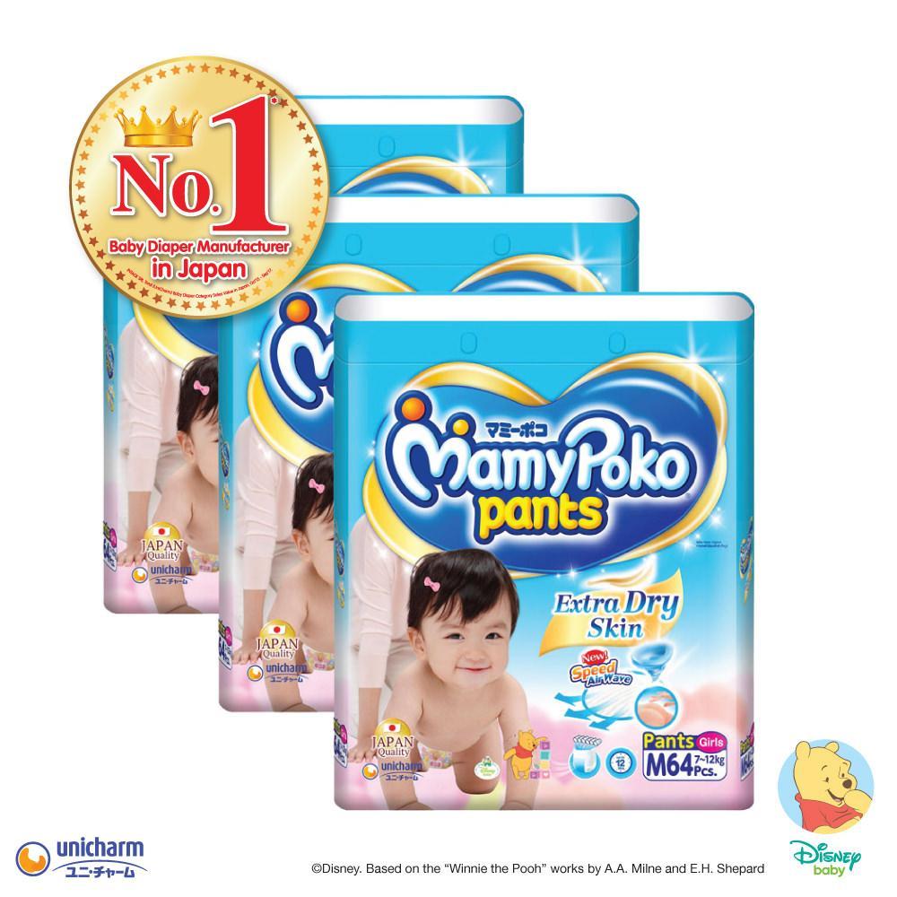 Cheap Mamypoko Pants Extra Dry Skin G*rl M64 3 Pack Online