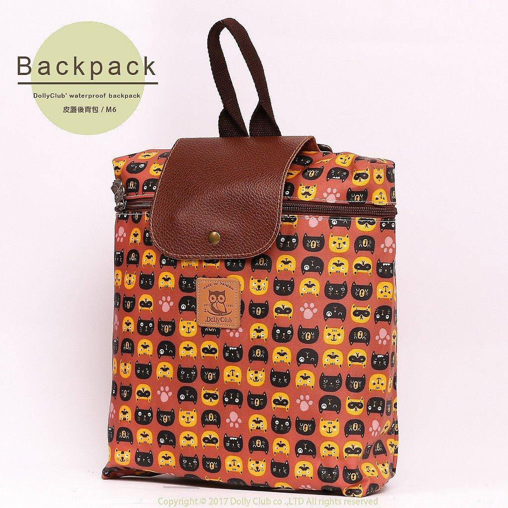 PERSONALISED BACKPACK SWIM BAG BB3
