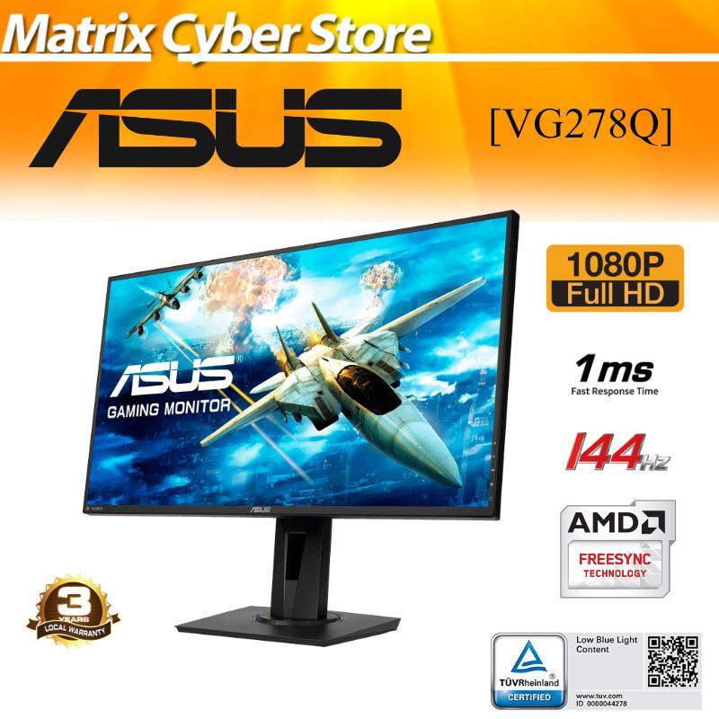 ASUS VG278Q Gaming Monitor - 27inch,  Full HD, 1ms, 144Hz, G-Sync Compatible, Adaptive-Sync