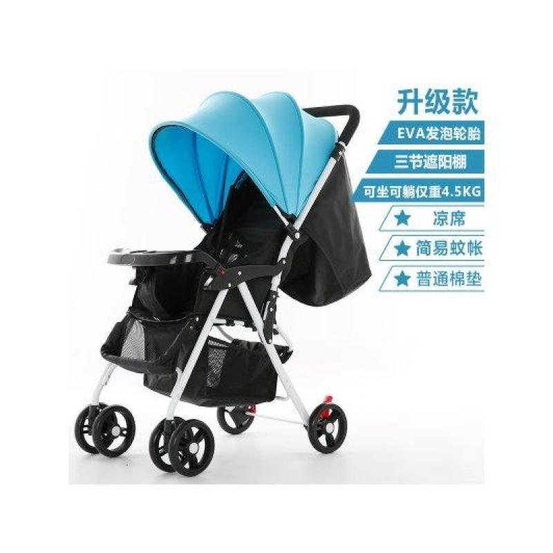 RC-Baby&kids Tray with Cup Holders 4.5kg Light Weight Foldable Premium Modern Stroller Pram Singapore