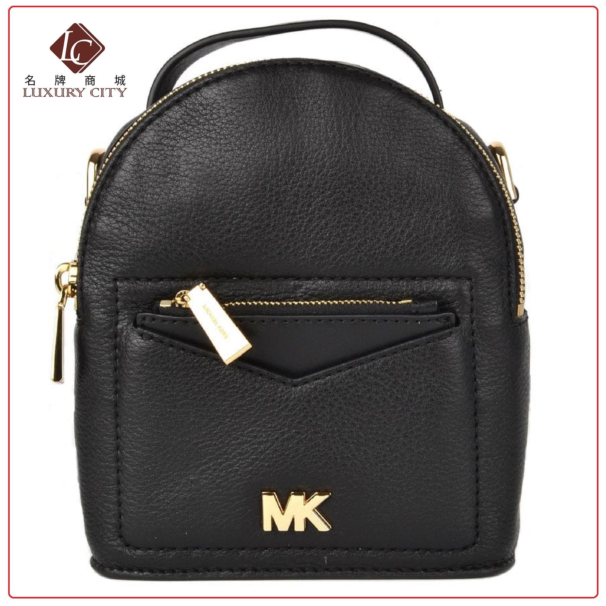 6a0601d1b226 Michael Kors Jessa Extra Small Black Convertible Backpack MK-30T8GEVB0L ( Black)