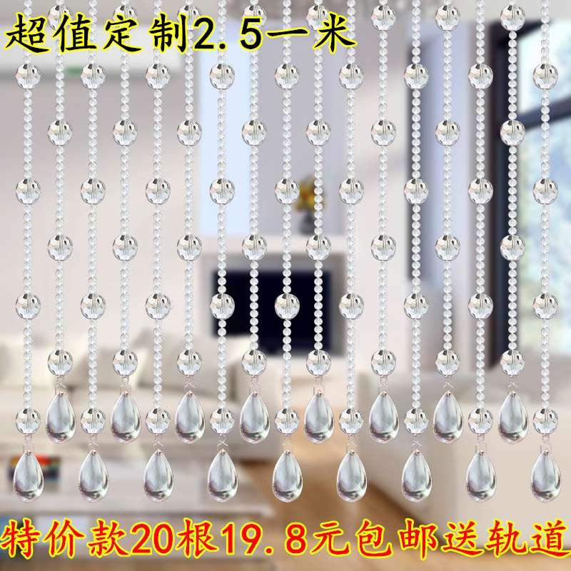 Crystal Bead Curtain Partition Toilet Bathroom Door Curtain Decoration Entrance Curtain Finished Product Living Room Feng Shui Crystal Curtain