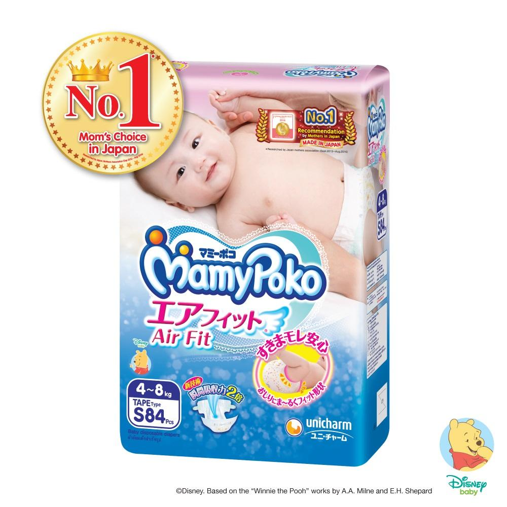 Deals For Mamypoko Tape Airfit S84