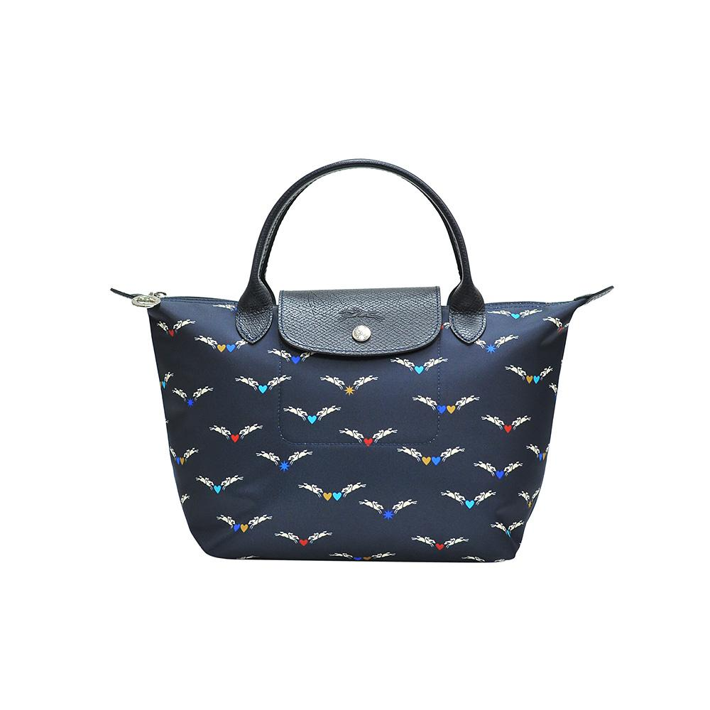 Longchamp Le Pliage Chevaux Ailes Small Handbag For Sale