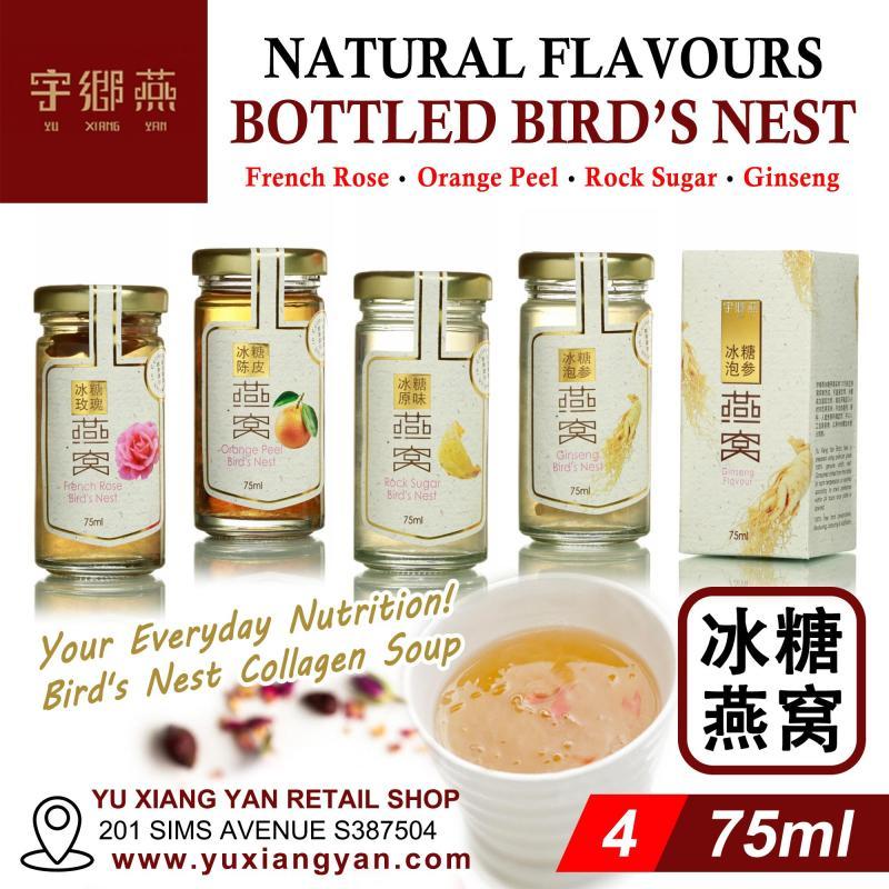 Buy [ Bundle of 4 ] Natural Bottled Birds Nest *Rock Sugar/ Ginseng/ Rose/ Orange Peel* Nutrition Collagen 75ml Singapore