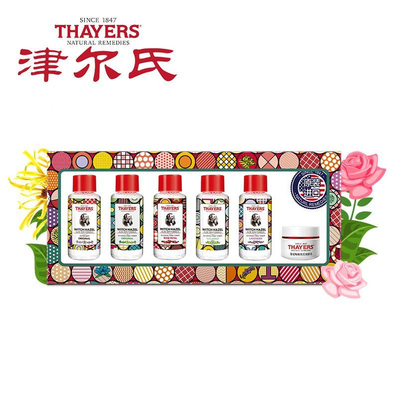 Buy Thayers/THAYERS America Import Jinlvmei Commemorative Edition Gift Box Lotion Rose Cucumber Aloe Vera Singapore