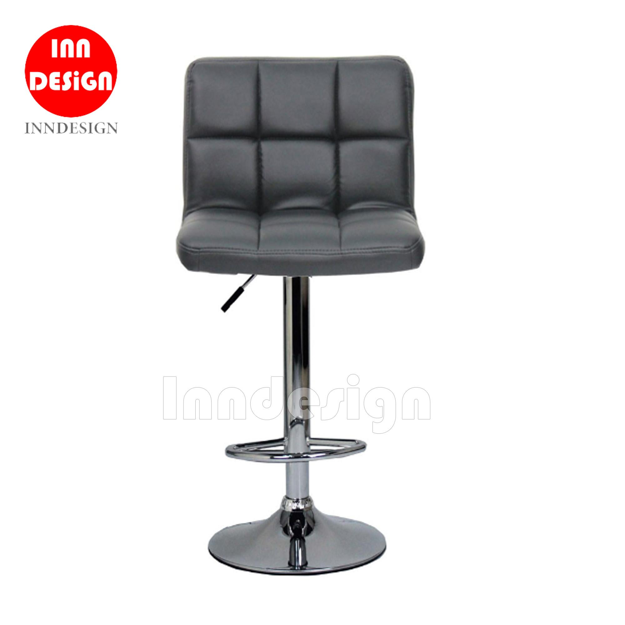 Cheslyn Bar Stool