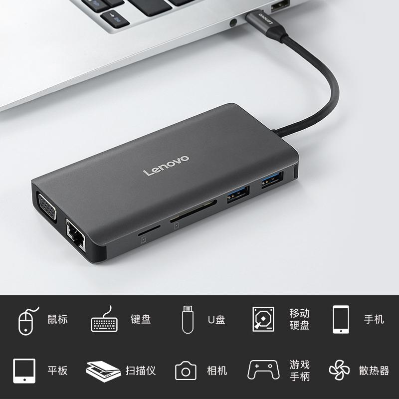 Latest Lenovo Computer Accessories Products   Enjoy Huge Discounts