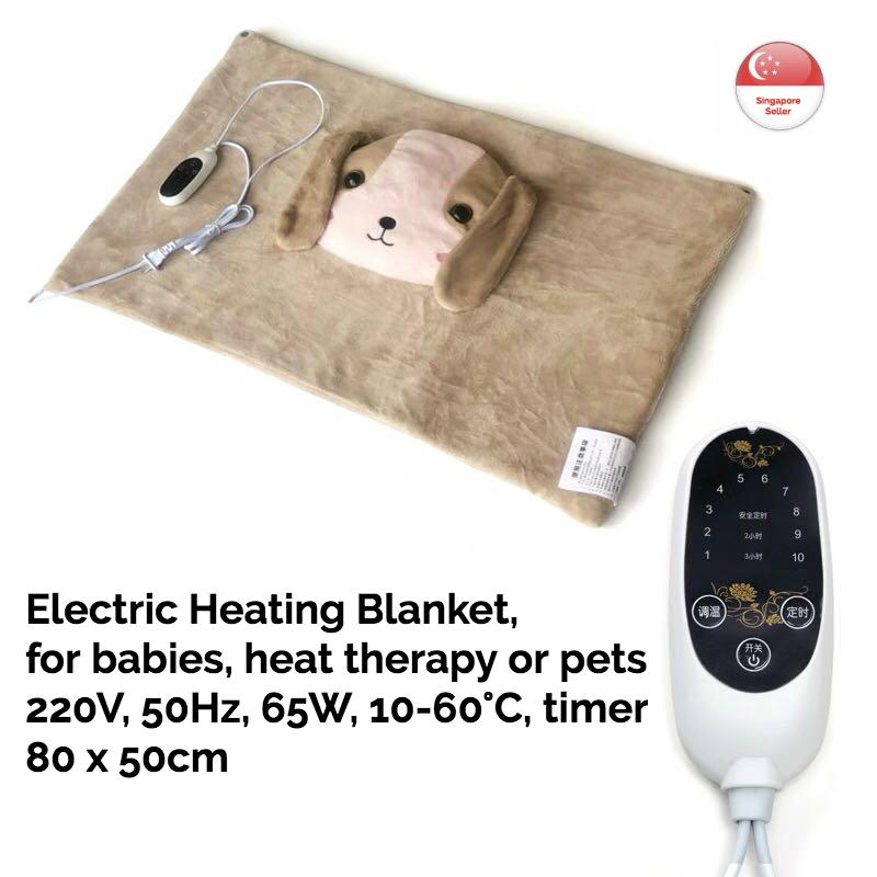Electric Heating Blanket - Beige, 65w, 80 X 50cm, Pad, Mat, Scarf, Mini, 10-Levels, 0-60°c, Timer, Auto-Off, Heat, Therapy, Baby, Elderly, Pets, Ultra-Soft Fabric, Dog-Design By Bringit.