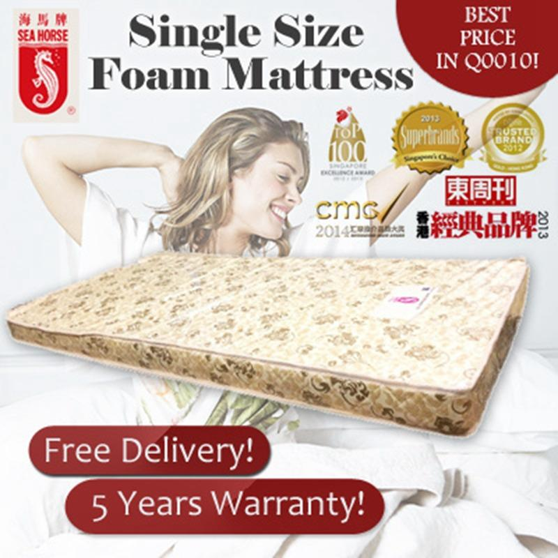 Top Rated Sea Horse Brand Single Size Foam Mattress Free Delivery 5 Years Warranty Best Price In Lazada