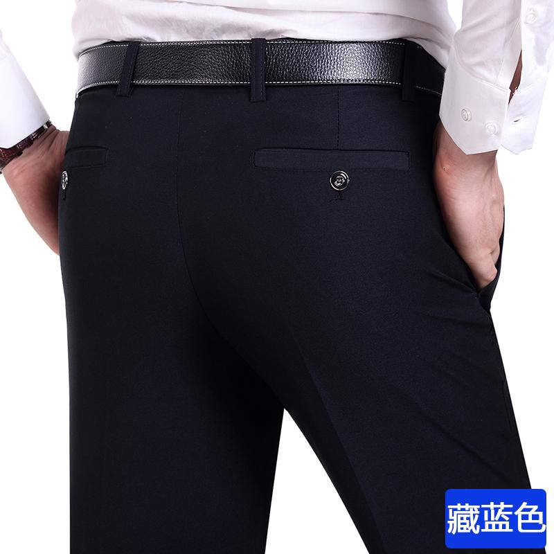 48f9812780e Men s Suit Pants Loose Straight Spring Summer Middle-aged Business Casual  Suit Pant Formal Wear