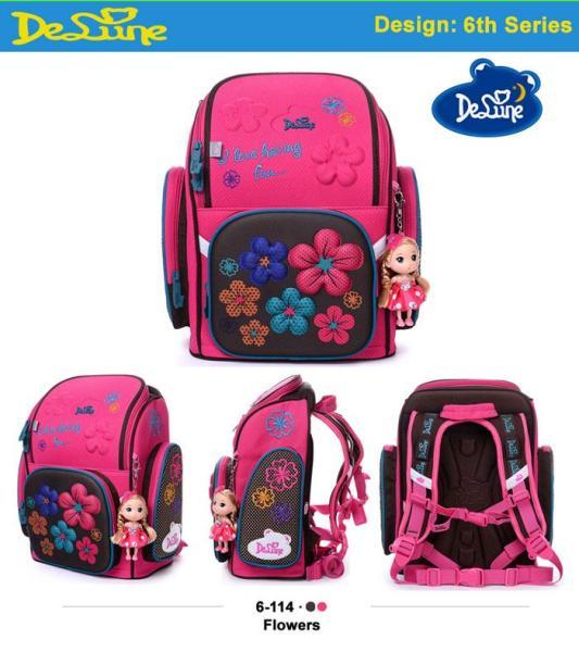 6th Series Delune Egronomic School Bag
