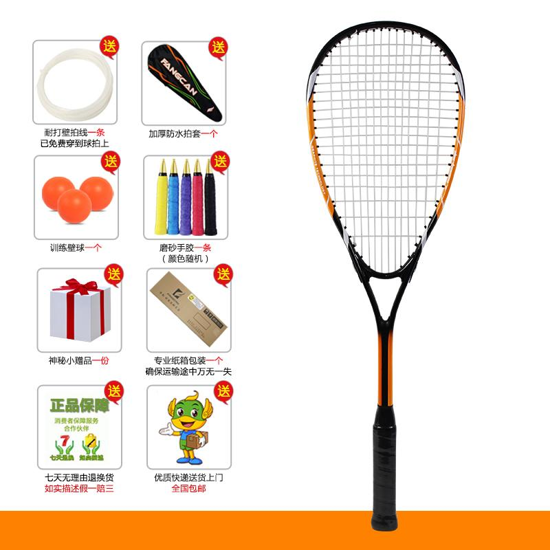 1 Pc Fangcan Darkness 9 Aluminum Composite Squash Racket By Taobao Collection.