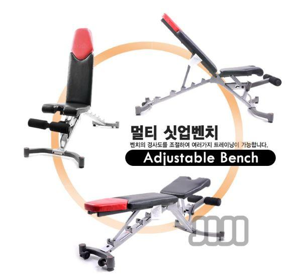 Jiji Bowflex Selecttech Adjustable Bench Series 5.1 Inspired - Workout / Gym Quality / Fitness / Adjustable Back Rest / Strength Building / Strengthen Back / Muscle Toning Equipment (free Delivery And Installation - 12 Months Local Sg Warranty) By Jiji Sports.